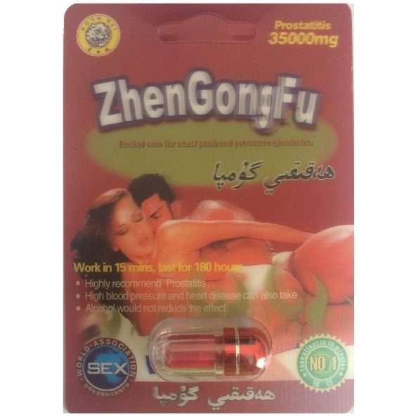 3D Zheng Gong Fu Prostatitis 35000